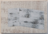 SWIPE - acrylic, graphite on jute, panel. Cory Antis